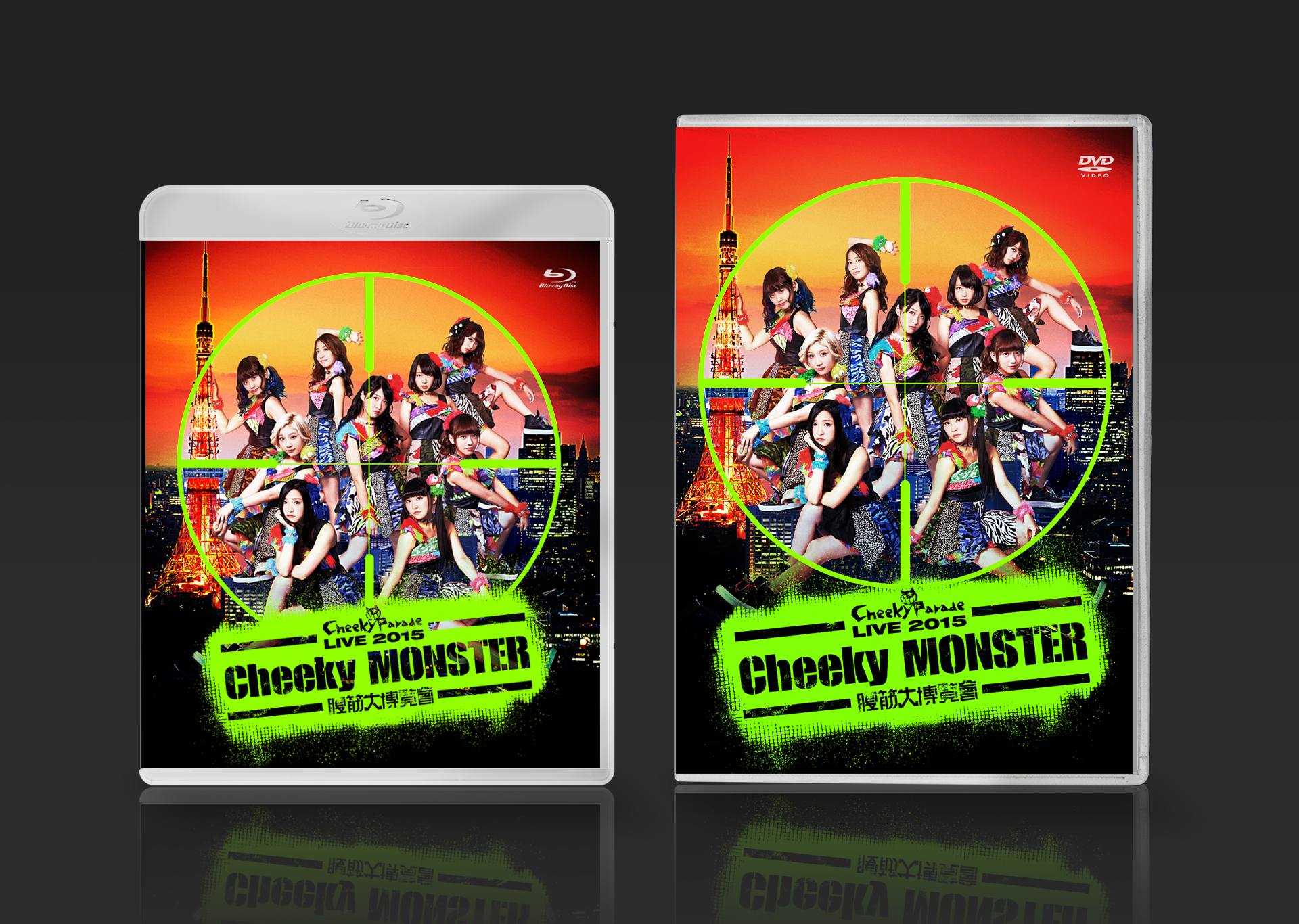 Cheeky Parade LIVE 2015  Cheeky MONSTER~腹筋大博覧會~