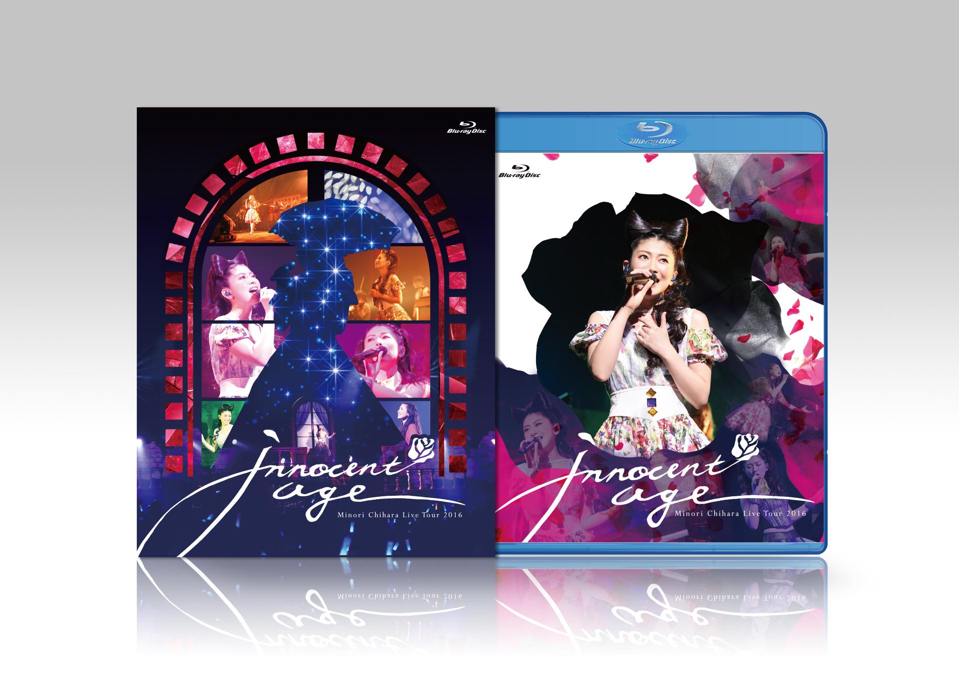 Minori Chihara Live Tour 2016 innocent age