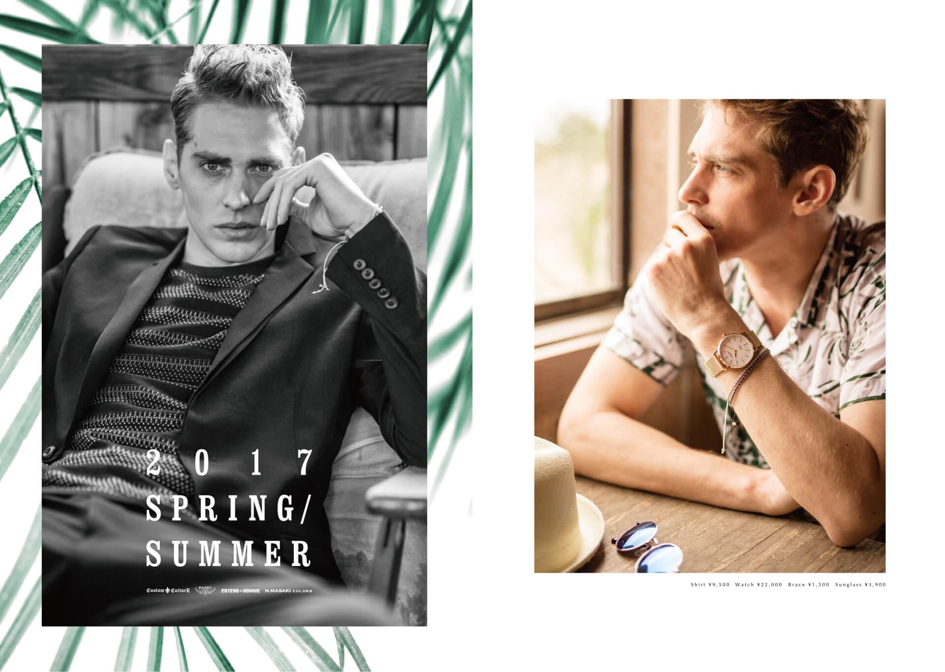 2017 Spring & Summer